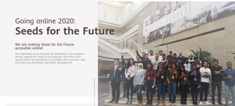 Invitation to apply: Huawei 'Seeds for the Future'